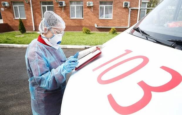 На Кубани умер 99-й пациент с коронавирусом