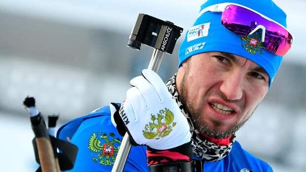 Логинов неподписывает контракт сСоюзом биатлонистов России. Что происходит