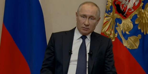 Путин вводит налог в 15% на выводимые за рубеж дивиденды
