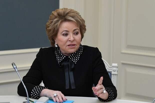 Матвиенко посоветовала гражданам РФ не планировать поездки за границу в течение года
