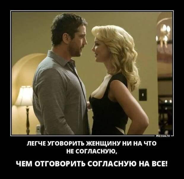 - Мойша, зачем ты женишься на такой молодой! Ты умрешь, а она останется...