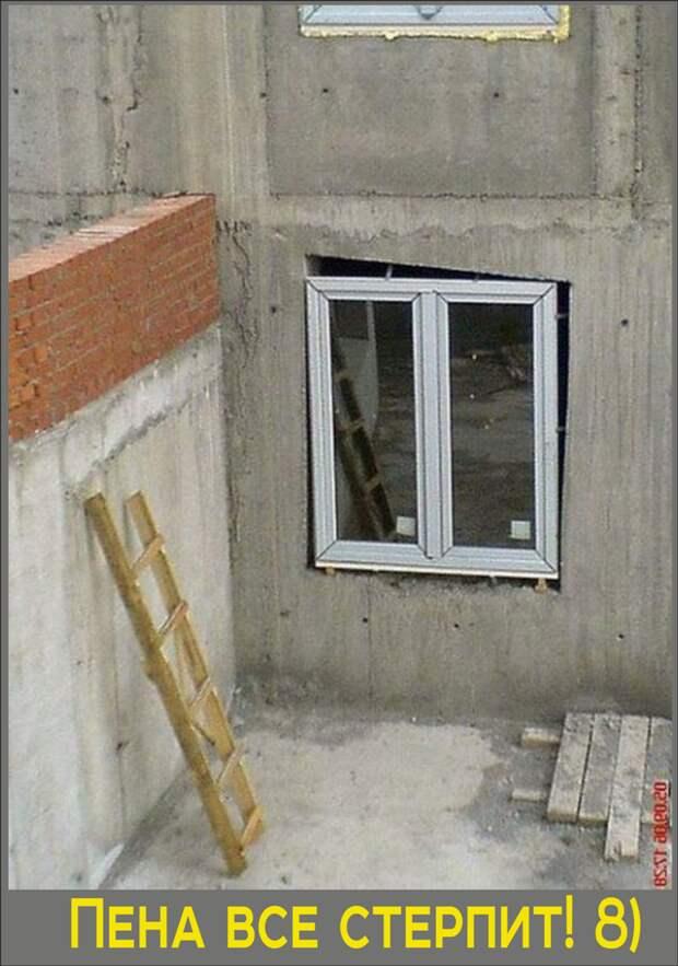 Строительные приколы ошибки и маразмы. Подборка chert-poberi-build-chert-poberi-build-02320203102020-18 картинка chert-poberi-build-02320203102020-18