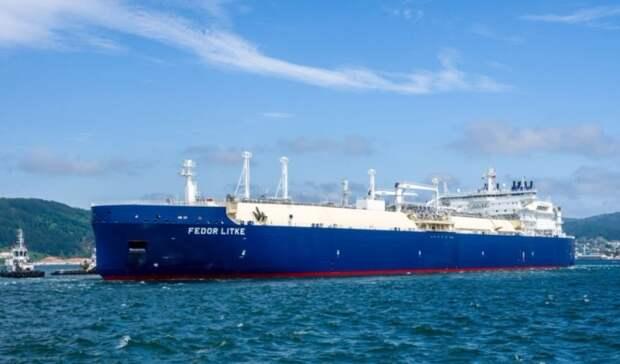 Shell: экспорт российского СПГ увеличится втри раза к2040 году