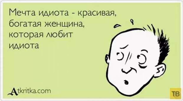 Смешные комментарии. Подборка chert-poberi-kom-chert-poberi-kom-56180625062020-2 картинка chert-poberi-kom-56180625062020-2