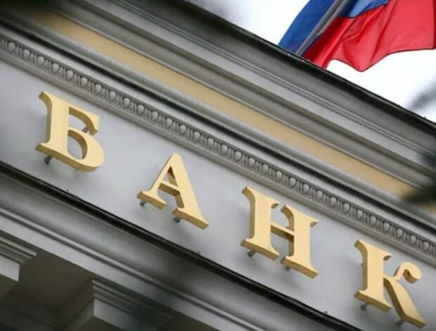 Финансовый баланс - банковские экосистемы vs ЦБ России