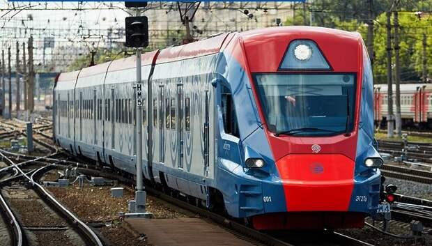 МЦД позволит жителям Подмосковья пересесть на общественный транспорт