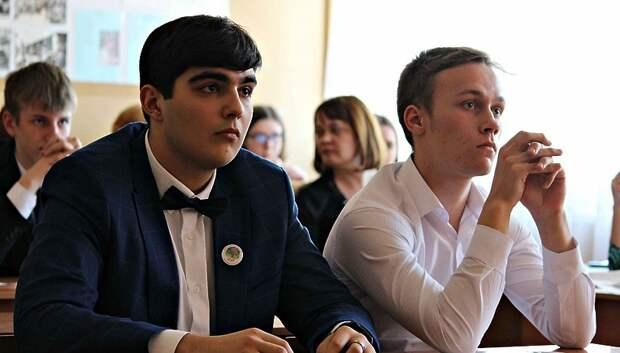 47 тыс выпускников девятых классов сдают экзамен по обществознанию в Подмосковье