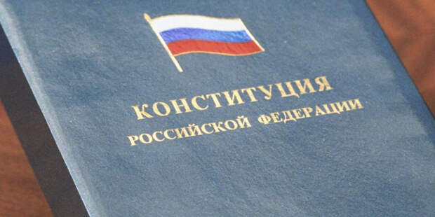 Госдума приняла в I чтении касающийся экс-президентов законопроект