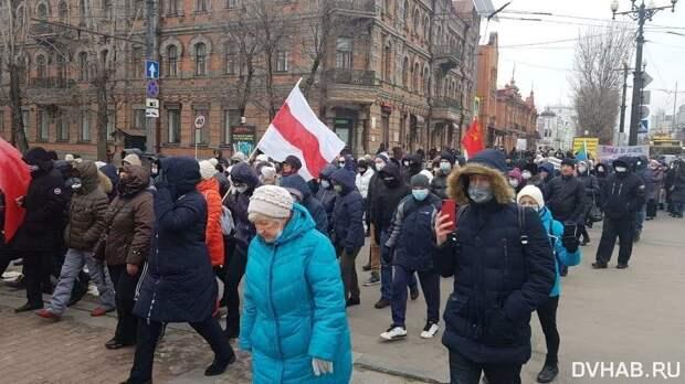 Протест в Хабаровске прошел под флагом Беломайдана