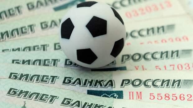 Экс-директор «Чертаново»: «Российский футбол убивают деньги»