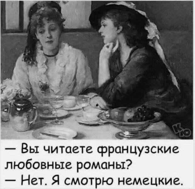 В ресторане бухают вместе француз, итальянец и русский...