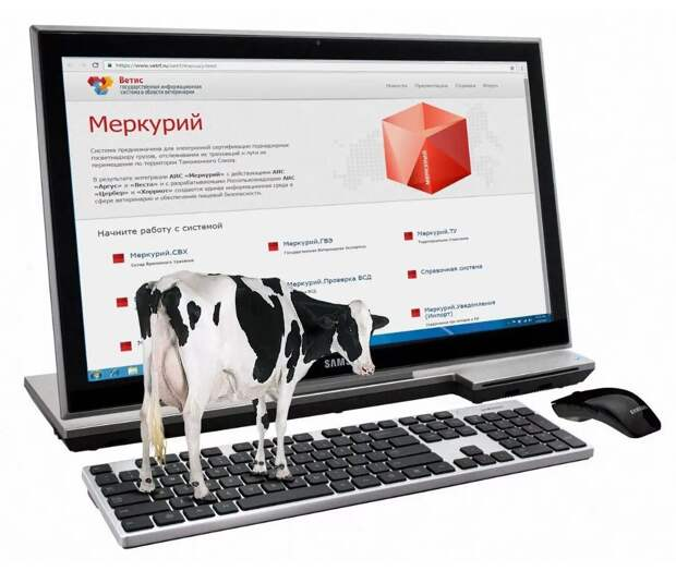 Меркурий - на всю с/х продукцию введут начали пока с молока и мяса. Крепитесь - скоро и Геркулес с гречей там окажется.