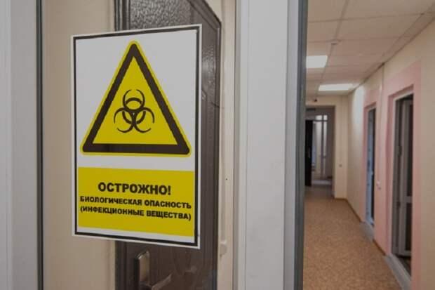 В больнице Севастополя выявлена коронавирусная зараженная девушка