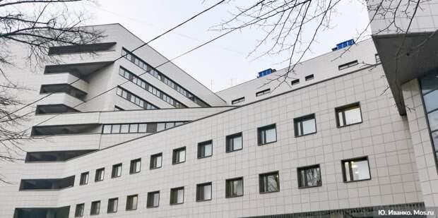 Собянин: Боткинская больница станет одной из самых современных клиник в Европе