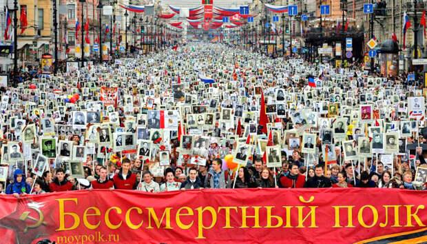 Эдуард Лимонов. «Бессмертный полк»: апофеоз государства