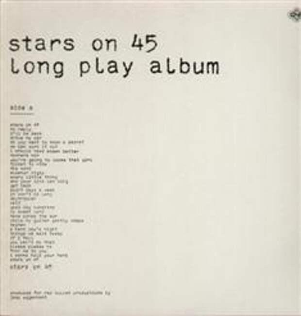 Нидерландская поп-группа - «Звёзды на сорокапятках» Stars on 45