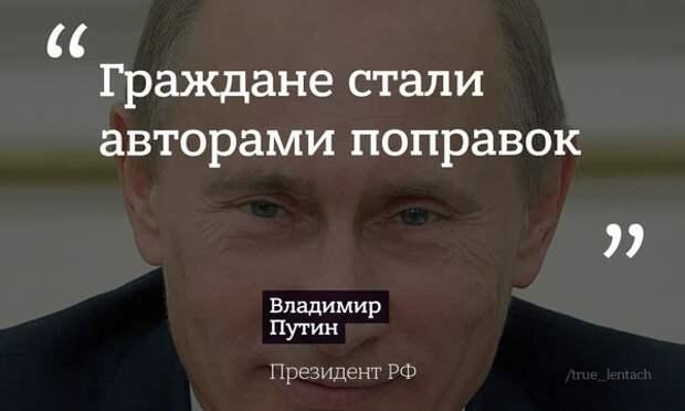 Ежегодная большая пресс-конференция Путина. Главное