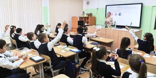 Кандидата Собянина попросили ввести доплаты за классное руководство. Фото: mos.ru