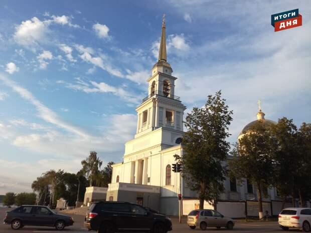 Итоги дня: проект «Страус» в стенах университета в Ижевске и реставрация 200-летнего собора в Воткинске