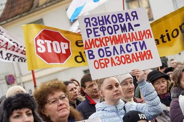Русские родители в Латвии ищут правды в Европейском суде по правам человека