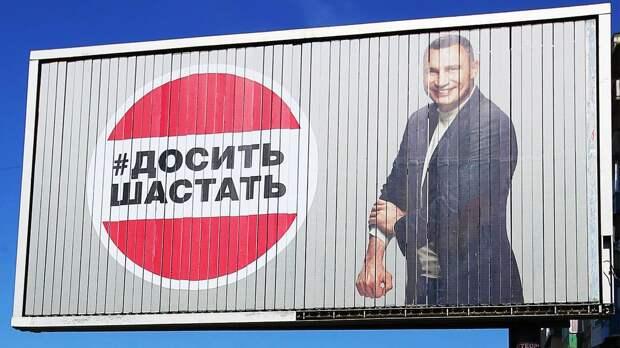 Кличко объявил о более строгих ограничениях в Киеве из-за коронавируса: «Иначе будут сотни смертей каждый день!»