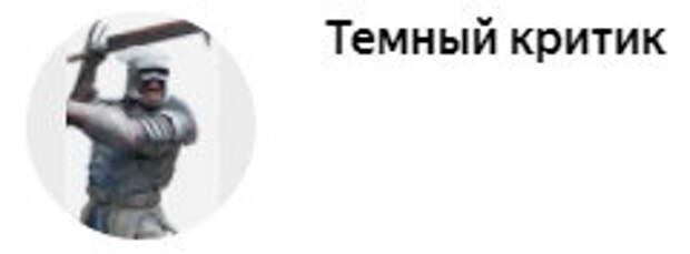 Новый российский сериал по отечественной «Игре Престолов». Что в итоге может получится?