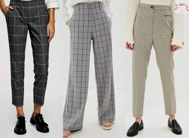 Стильная мода одежда в клетку: самые востребованные варианты клетки в гардеробе для каждой дамы 2021