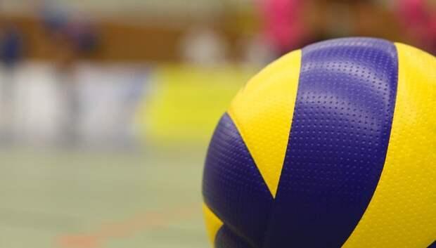 Первый матч чемпионата области по волейболу пройдет 14 октября в Подольске