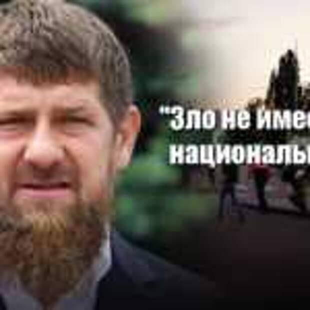 Дмитрий Песков прокомментировал фотографии Рамзана Кадырова с пулеметами в руках