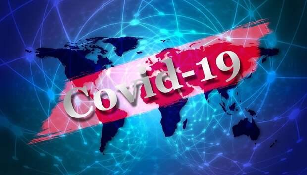 21 новый случай заражения коронавирусом выявили в Мытищах за сутки