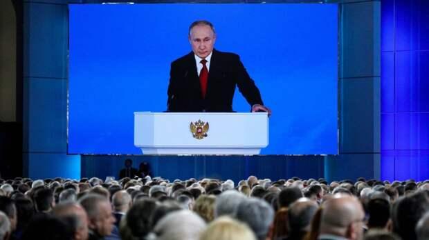 """ФАН и """"Патриот"""" в прямом эфире обсудят основные положения послания Путина"""