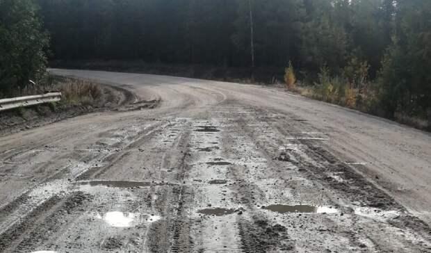 «Куда ушли деньги»: жители Карелии вшоке отсостояния стратегически важной дороги