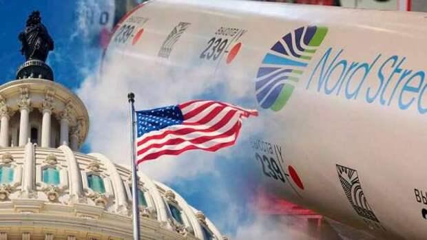 В США придумали иезуитский способ заблокировать строительство газопровода «Северный поток – 2» надолго