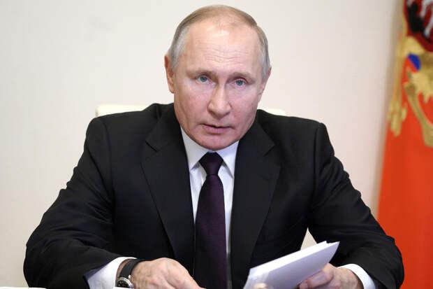 Путин поручил подготовить проекты для инвестирования средств ФНБ