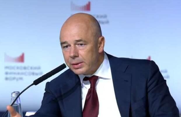 Силуанов озвучил прогноз ВВП и дефицита бюджета России в 2020 году