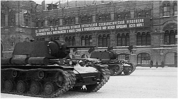 Танки КВ-1 на Красной площади во время парада 7 ноября 1941-го года Велика Отечественная война, История Родины, СССР