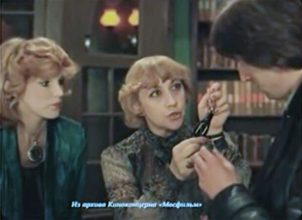 "Алиса Постик из ""Ищите женщину"""