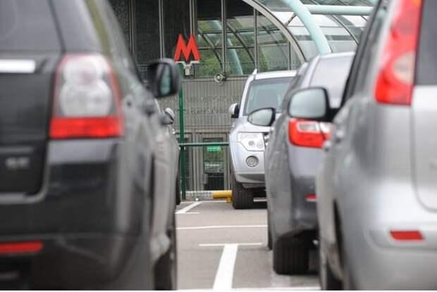 Возле станции «Выхино» вновь заработала перехватывающая парковка