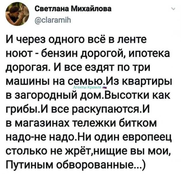 Дорогие мои москвичи....