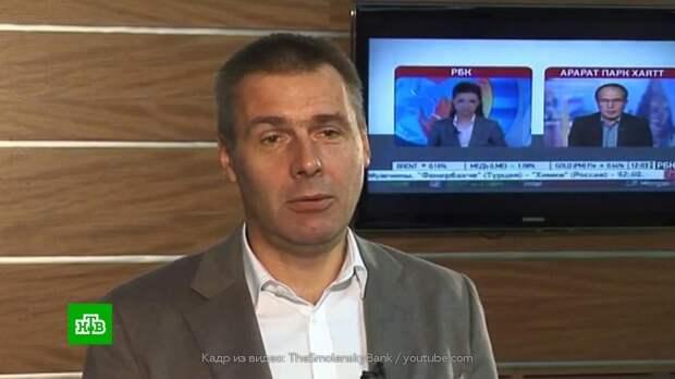 СК Белоруссии подтвердил суицид предполагаемого убийцы экс-банкира Яхонтова