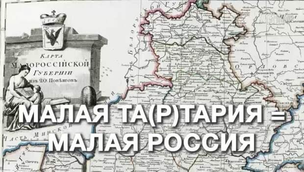 Императоры Тартарии имели славянскую генетику. Как татары завоевали полмира