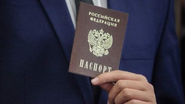 Отметки о браке и детях в паспорте стали необязательны
