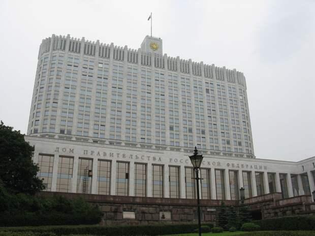 Владимир Путин утвердил состав нового правительства России