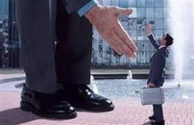 Закупки госкомпаниями товаров и услуг у малых и средних предприятий