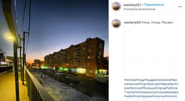 Фото дня: вид с МЦД на морозный рассвет