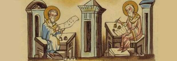 Пользовались ли славяне письменностью до появления Кирилла и Мефодия?