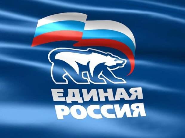 """И снова немножко про """"Единую Россию"""" - может в этот раз дойдет..."""