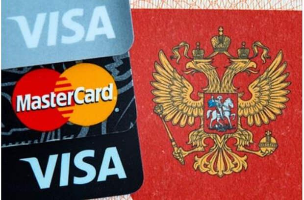 Спрогнозирован отказ россиян от банковских карт к 2025 году