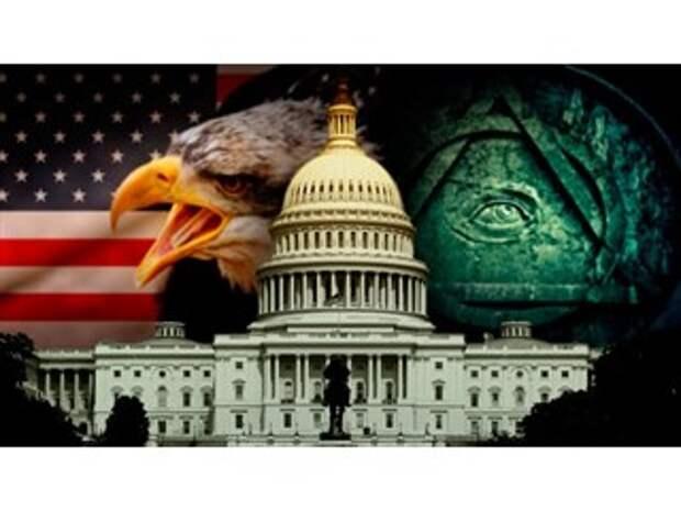 Глобальное управление: феномен «теневой» власти