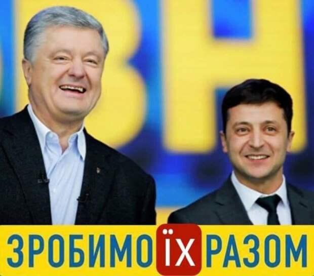 Ночью Украина была продана с молотка